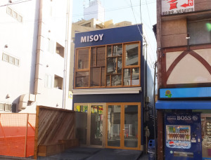 綱島駅東口から徒歩1分、綱島街道からも近いバス通り(元正乃寿司隣り)にオープン予定
