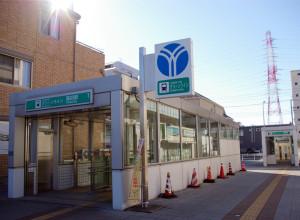 外郭団体の横浜市交通局協力会は、日吉本町や高田など多数の駅業務を受託している