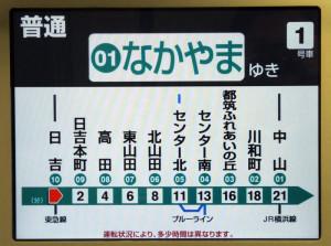 p170217p002