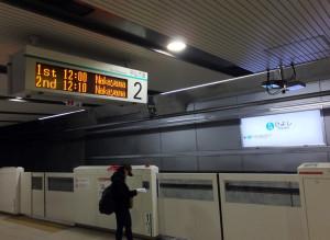 来春には日中でも10分間列車が来ないことはなくなる