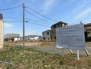 新吉田東3丁目内では道路用地の確保はほぼ終えている