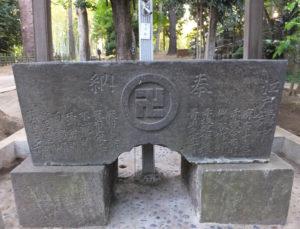 時は江戸時代、西暦1700年代にこの寺にやってきた「子育延命地蔵菩薩(ぼさつ)」が、「まわり地蔵」として一夜毎に各地域で宿泊しながら子育て繁栄を祈るために巡回、毎月24日にはこの場所に戻ってきていたという。地蔵が廻った地名が刻まれた手水石(ちょうずいし)が歴史を物語る