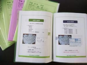 澤口さん考案の領収書保存ファイル。より整理してもらいやすいようにと作成し顧客に渡している(写真:同事務所提供)