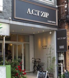 若々しい雰囲気で利用する世代も20代が平均のACT ZIP(アクトジップ)