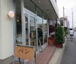 パン店「田畑小麦」