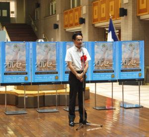 横山日出夫港北区長も「身近な場所で世界的名画を鑑賞できる貴重な機会」と神奈川県で初となる企画について感謝の気持ちを述べた