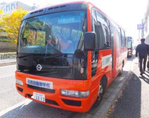 ていて便利!日吉東急横の綱島街道沿い、慶應日吉キャンパス向かいから出発です。自動車学校発の最終は15時50分の予定です(11時30分頃撮影)