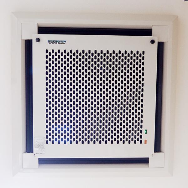 エアロクイーン空気清浄装置