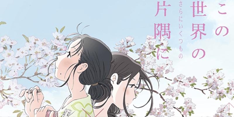 第076界【映画】ヒズミの世界大賞2019-映画編- 前編