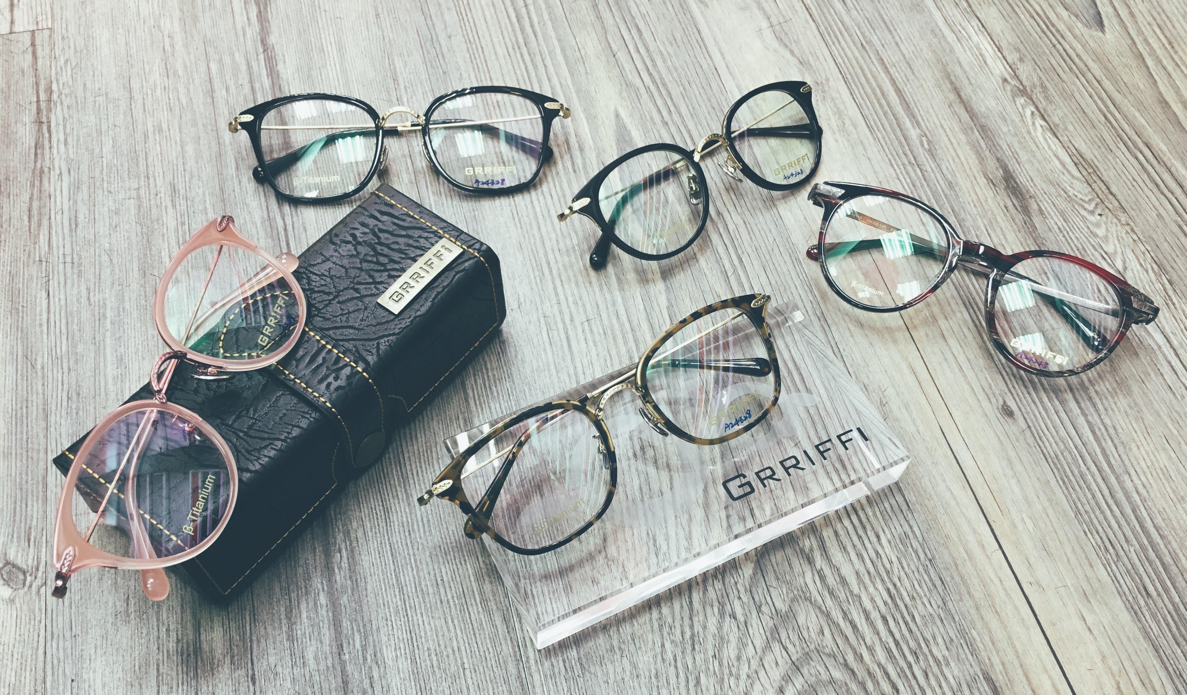 華江眼鏡~中和 板橋最推薦的眼鏡店 | 眼鏡是讓人發現你改變的最佳捷徑