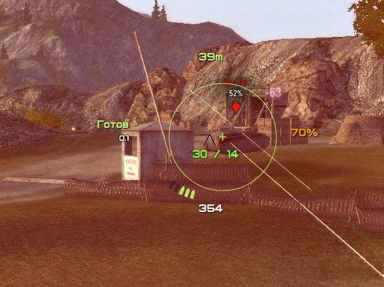 Spectr20 Gun Sight