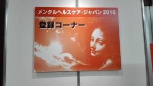 IMG_20160524_082715
