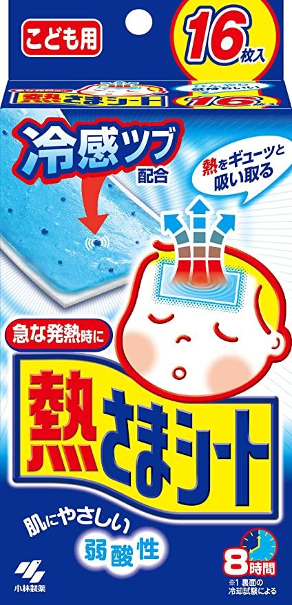 退熱貼 兒童適用 434日元-4PX遞四方(香港)