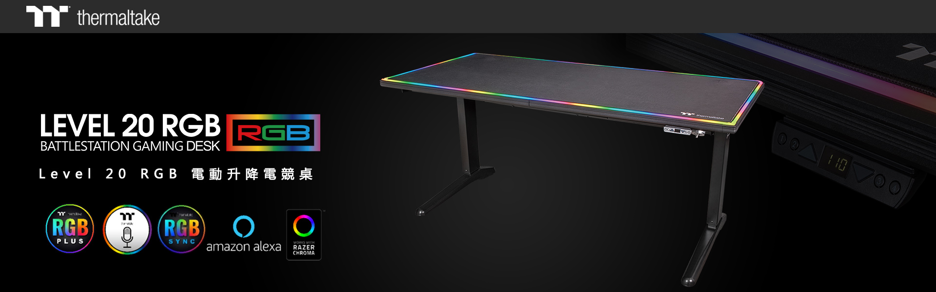 曜越高階電競產品線TT Gaming Level 20 RGB電競電動升降桌正式上線_1