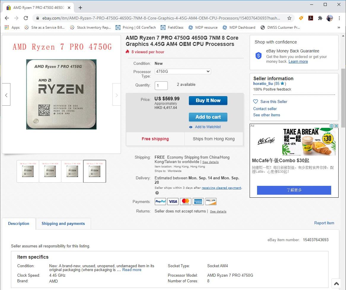 ryzen 7 pro 4750G ebay