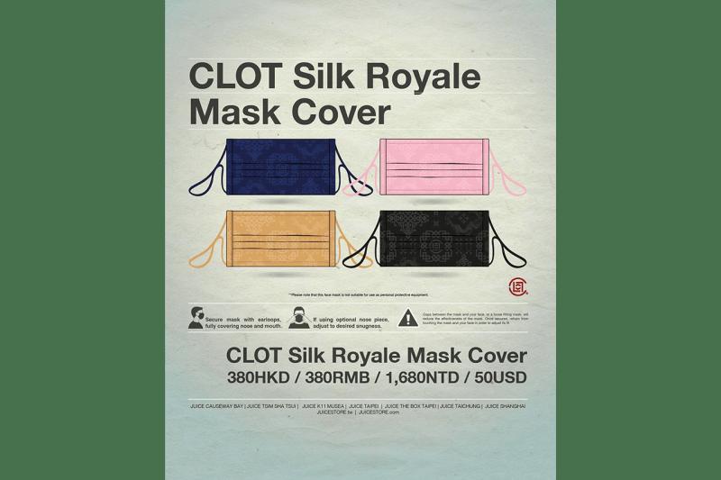 CLOT 推出全新別注 Silk Royale 絲綢主題口罩系列