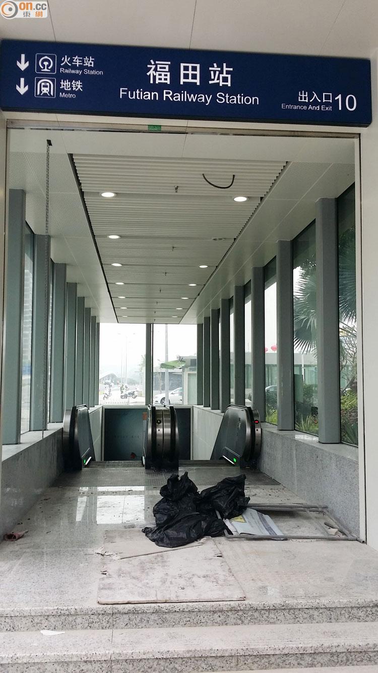 高鐵福田站問題多 通地鐵1號線閘口未開 - 東網即時