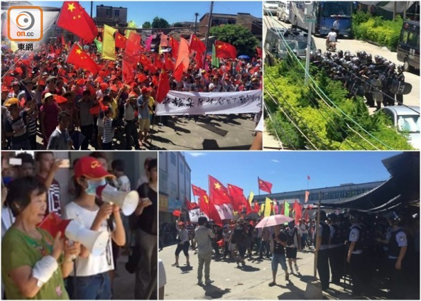 烏坎村開村民大會 三千人遊行促釋放林祖戀 即時新聞 大陸 on.cc東網
