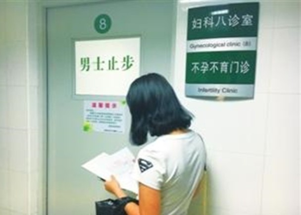 深圳女入醫院做婦科檢查 遭醫生騙做手術|即時新聞|大陸|on.cc東網