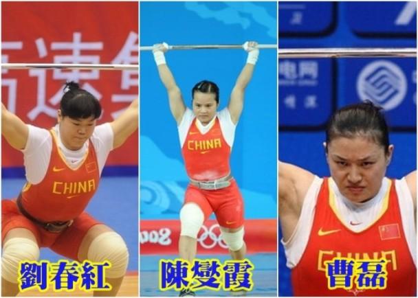 中國三京奧舉重金牌得主 藥檢呈陽性遭禁賽|即時新聞|大陸|on.cc東網
