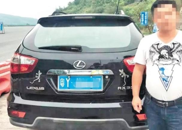 湖南漢怕女友家嫌國產車寒酸 扮進口車被罰|即時新聞|大陸|on.cc東網