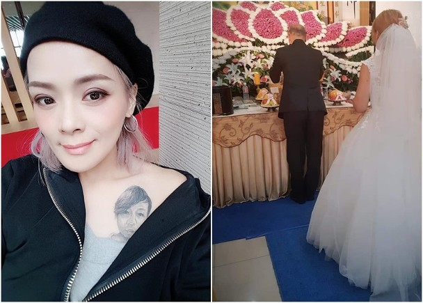 未婚夫婚禮前血癌病逝 單親母告別式辦冥婚|即時新聞|兩岸|on.cc東網