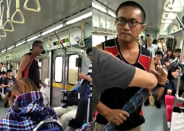 臺漢火車抽煙 乘客勸阻反被煙頭燙身 即時新聞 兩岸 on.cc東網