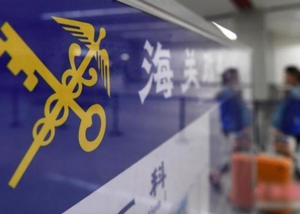 截至今年11月 瀋陽機場海關查獲違禁品532次|即時新聞|兩岸|on.cc東網