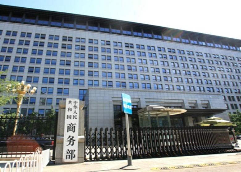 回應美國禁投資華企 中國商務部批缺乏依據|即時新聞|兩岸|on.cc東網