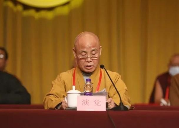 釋演覺任中國佛教協會會長 前任會長曾涉性醜聞辭職|即時新聞|兩岸|on.cc東網