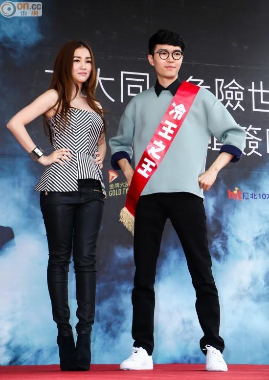臺灣冷笑話王 謝安琪爆方大同「凍死」示愛女|即時新聞|東網巨星|on.cc東網