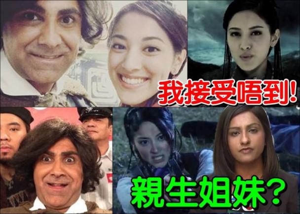 網民熱話:陳凱琳係喬寶寶後代?|即時新聞|東網巨星|on.cc東網