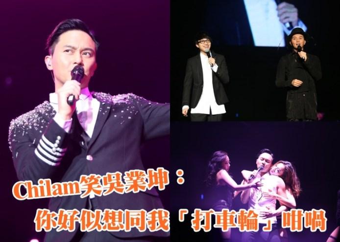 https://i0.wp.com/hk.on.cc/hk/bkn/cnt/entertainment/20160508/photo/bkn-20160508161308768-0508_00862_001_01b.jpg?resize=694%2C495