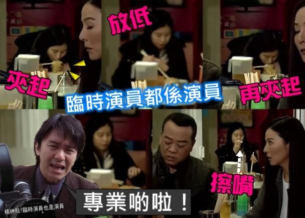 「食麵」變「聞麵」 網民批臨記唔專業|即時新聞|東網巨星|on.cc東網