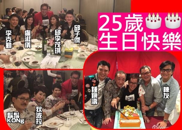 譚詠麟「25歲」生日 大宴親朋逼爆酒樓|即時新聞|東網巨星|on.cc東網
