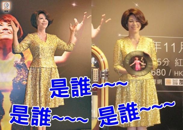 蔡琴唔知《被遺忘的時光》咁紅|即時新聞|東網巨星|on.cc東網