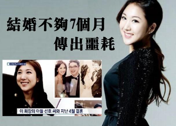 Clara 22歲堂妹李萊娜疑自殺身亡|即時新聞|東網巨星|on.cc東網