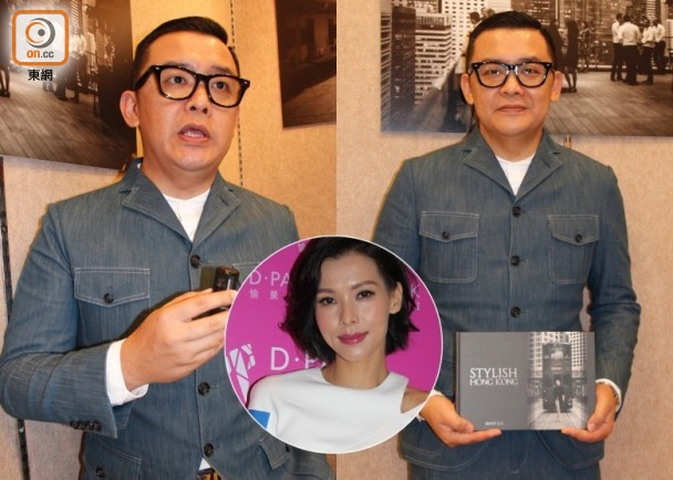 雷頌德講明唔再幫老婆影寫真|即時新聞|東網巨星|on.cc東網