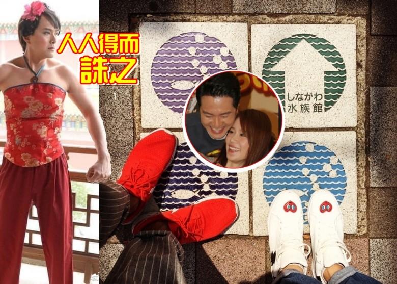 蕭正楠翠如日本放閃 曹永廉:得而誅之 即時新聞 東網巨星 on.cc東網