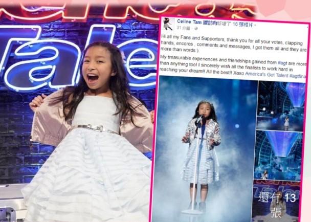 Celine為出局首度開腔 大方祝福入圍者|即時新聞|東網巨星|on.cc東網