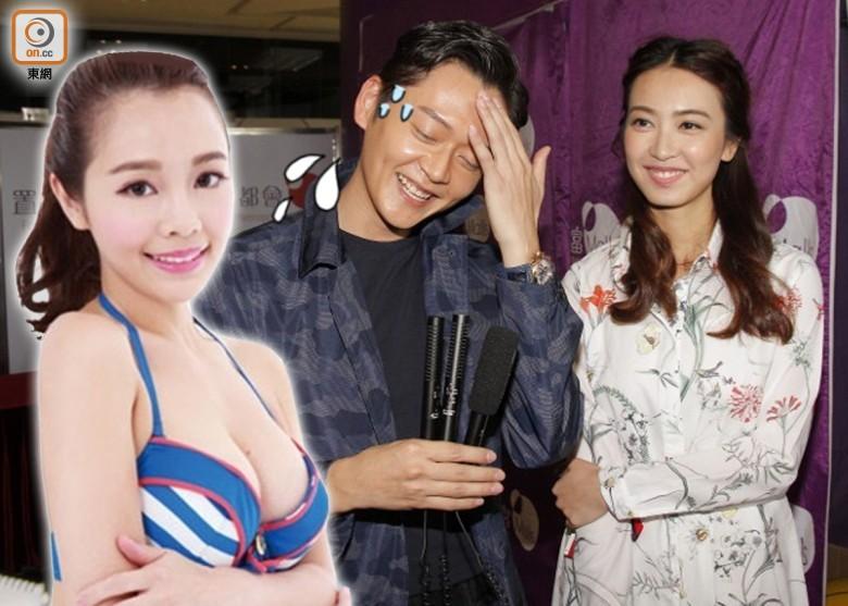 張振朗講陳芷尤即滴汗 朱千雪:結婚喇? 即時新聞 東網巨星 on.cc東網