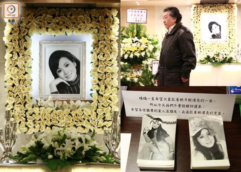 井莉設靈 前夫謝宏中送花牌悼念|即時新聞|東網巨星|on.cc東網