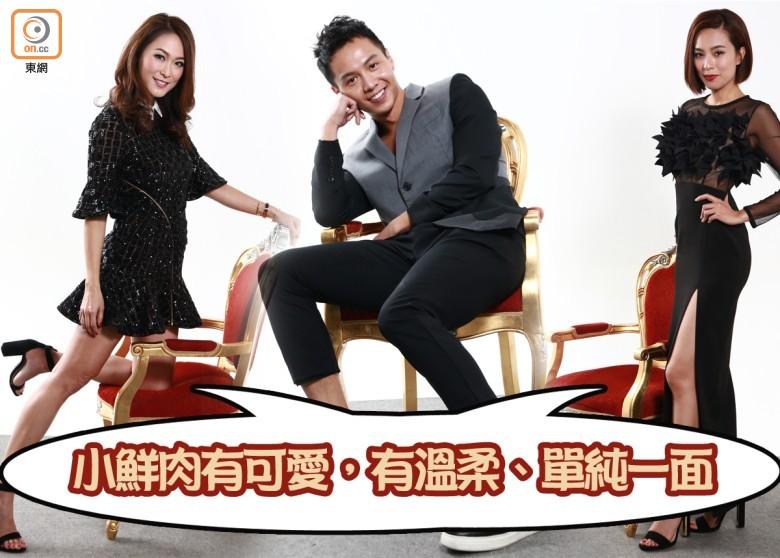 朱慧敏童愛玲睇好李嘉豪:初戀Feel小鮮肉|即時新聞|東網巨星|on.cc東網