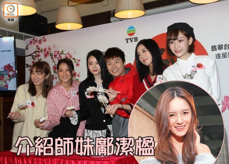 周奕瑋搵女友 SG做媒人介紹師妹|即時新聞|東網巨星|on.cc東網