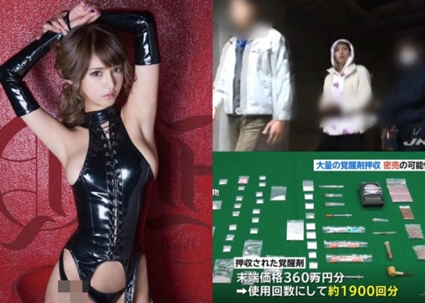涉毒品販賣 「AV界林志玲」麻生希被控藏毒 即時新聞 東網巨星 on.cc東網