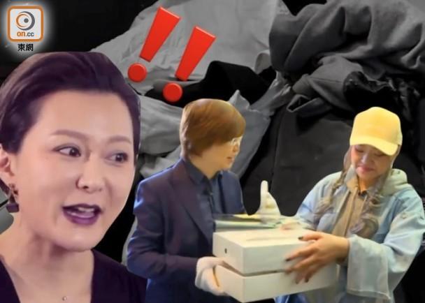 《蝸居宅急變》執屋其實都大有學問?! 即時新聞 東網巨星 on.cc東網