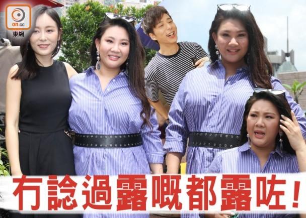 最激一次!欣宜床戰鄧健泓:張被畀人扯開|即時新聞|東網巨星|on.cc東網
