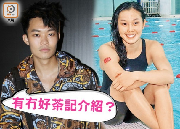 胡子彤有機喺茶記同歐鎧淳求婚 即時新聞 東網巨星 on.cc東網