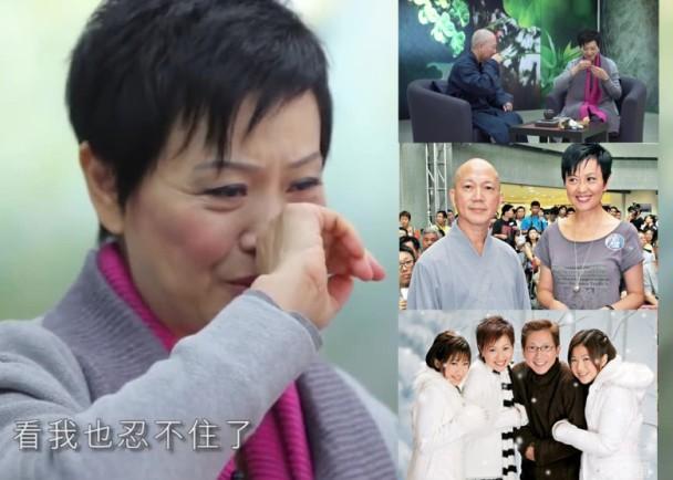 廖安麗與出家老公憶當年:冇諗過佢會跪自己|即時新聞|東網巨星|on.cc東網