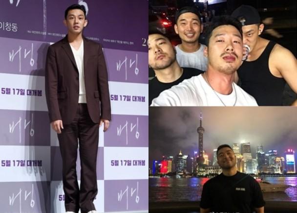 劉亞仁被爆上海蒲gay吧 疑似「男友」曝光 即時新聞 東網巨星 on.cc東網